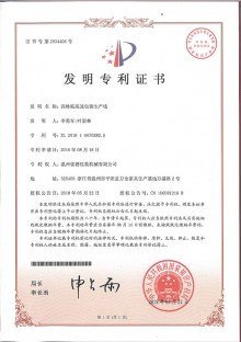 Cartoning Machine Certificate 8