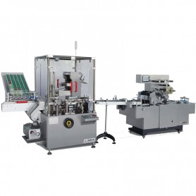 JDZ-120LZ Condom Cartoning Packaging Production Line