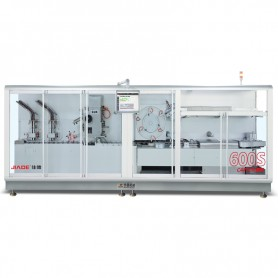 JDZ-600 Chinese Highest Speed Cartoning Machine