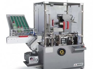 How many entrances are there for vertical packing machines?