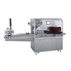 JD-RFW-380A High Speed Flow-pack Wrapping Machine