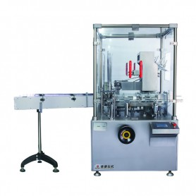 JDZ-120 Vertical Cartoner Machine for Tray